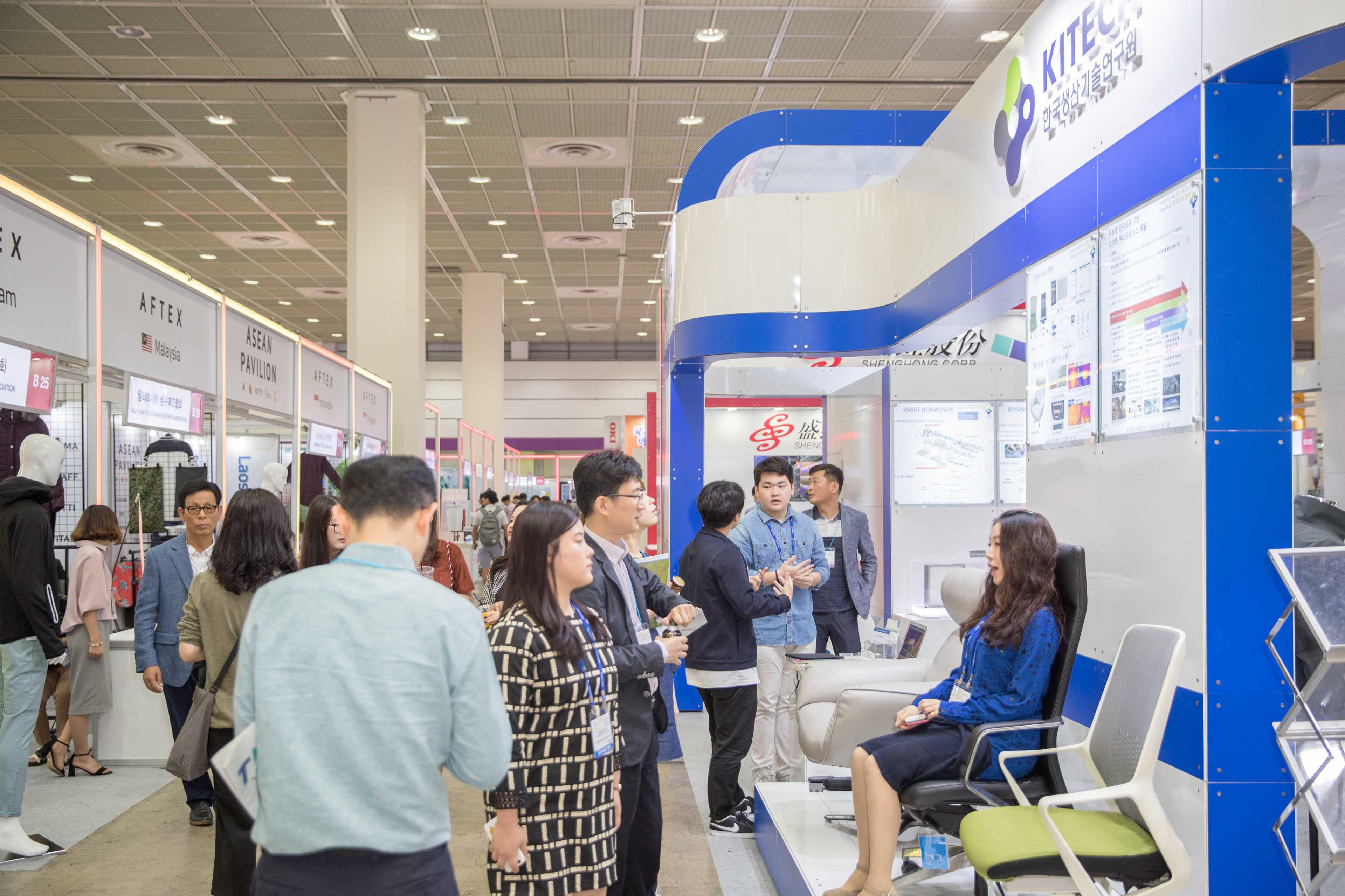 2018年韩国国际纺织展览会 Preview in Seoul